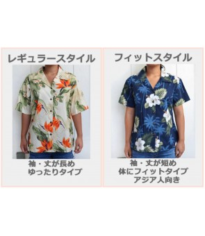 Hawaiian Ladies Fitted Cotton Aloha Shirt [ Hibiscus Front Panel ] White Navy Blue