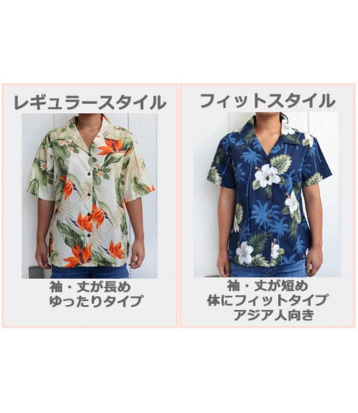 Hawaiian Ladies Regular Cotton Aloha Shirt [ Orchid Hibiscus ] Black