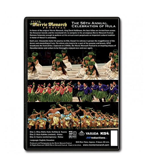 Official Merrie Monarch Festival 2019 [ Festival DVD ]
