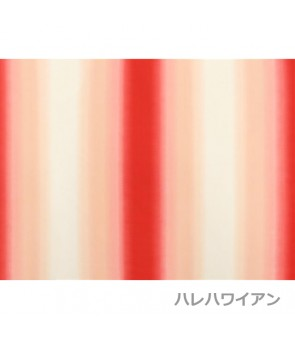 Hawaiian Poly Cotton Fabric LW-12-262 [ Gradation ] Coral