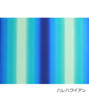 Hawaiian Poly Cotton Fabric LW-12-262 [ Gradation ] Ocean