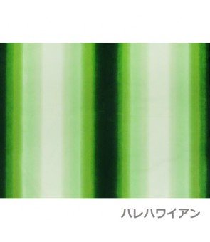 Hawaiian Poly Cotton Fabric LW-12-262 [ Gradation ] Olive