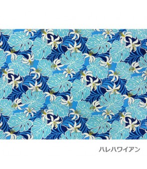 Hawaiian Poly Cotton Fabric ZXQ-13-631 [ Spider Lily & Monstera ] Turquoise