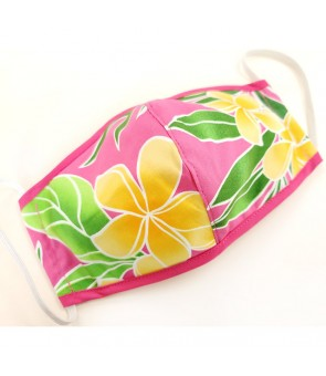 Hawaiian Unisex Face Mask with Filter Pocket [ Yellow Plumeria ] Pink