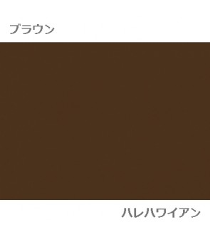 Hawaiian Poly Cotton Solid Color Fabric [ Brown ]