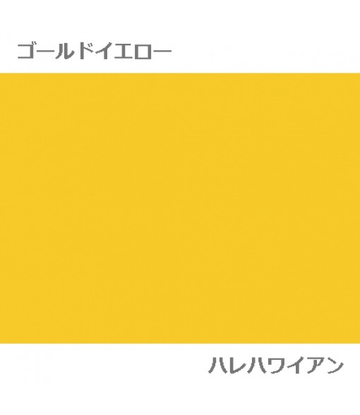 Hawaiian Poly Cotton Solid Color Fabric [ Gold Yellow ]