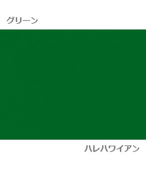 Hawaiian Poly Cotton Solid Color Fabric [ Green ]