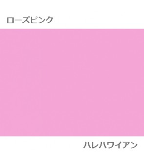 Hawaiian Poly Cotton Solid Color Fabric [ Rose Pink ]